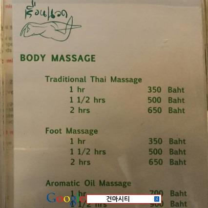 Ruen Nuad Massage Studio
